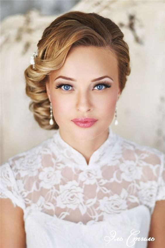 Most Beautiful Updo Wedding Hairstyles to Inspire You