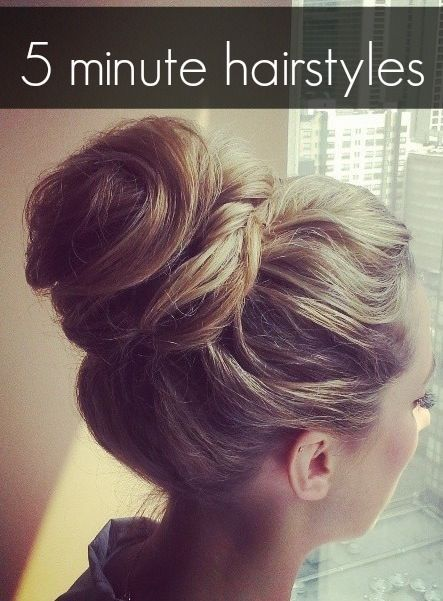Easy hairstyle you can DIY in 5 minutes