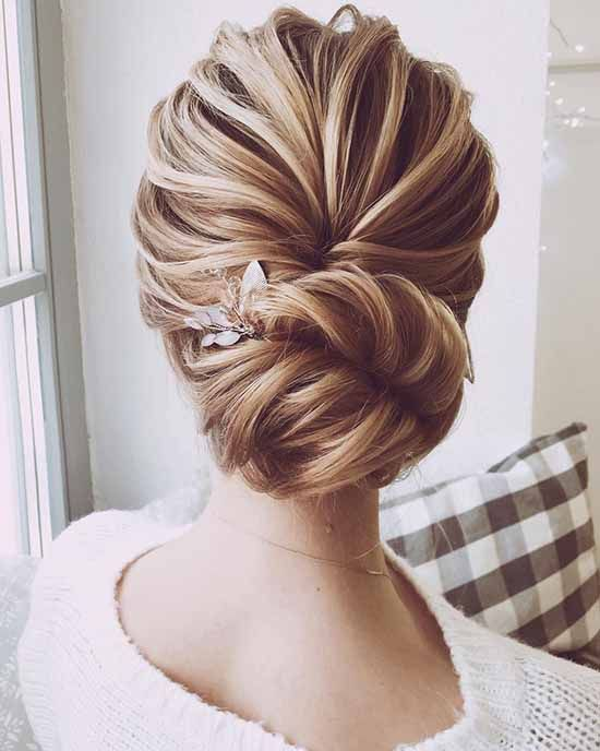 Beautiful Braids Hairstyles