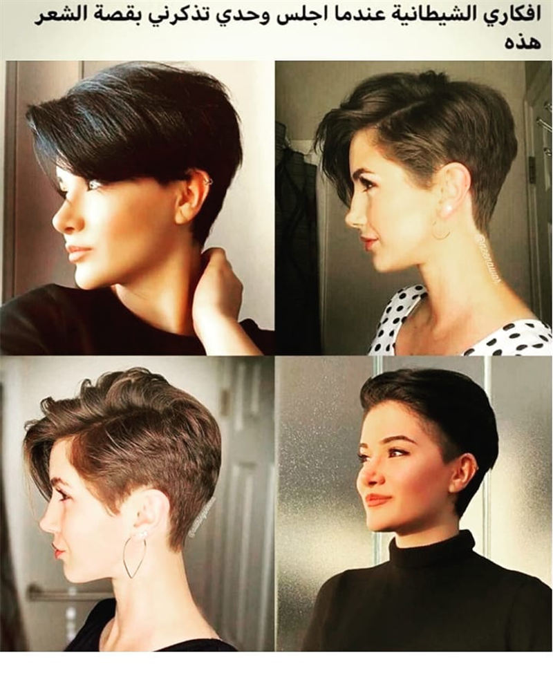 Top Pixie Cuts Youll See Right Now 36